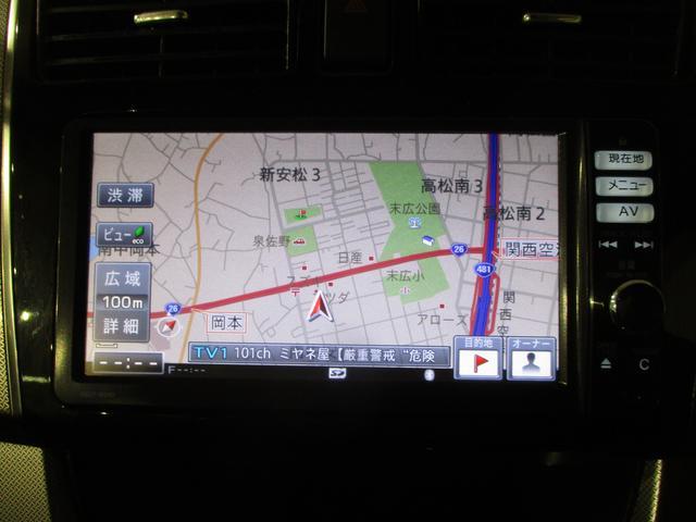 カスタム X SA  純正フルセグメモリーナビ ETC装備(7枚目)