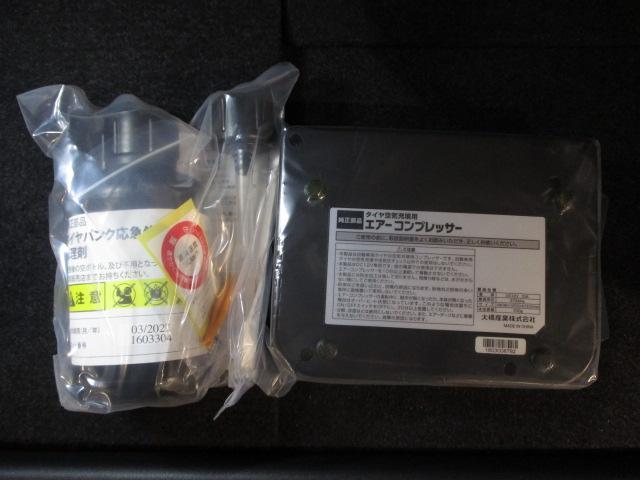アクティバG ターボ SAII 純正フルセグメモリーナビ・バックカメラ・ETC装備(16枚目)