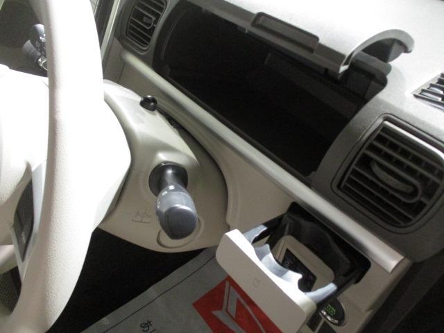 XリミテッドSAIII ダイハツ認定U-CAR 純正フルセグメモリーナビ・パノラマモニター・両側電動スライドドア・スマートキー・プッシュスタートボタン(27枚目)