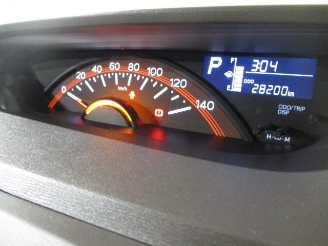 XリミテッドSAIII ダイハツ認定U-CAR 純正フルセグメモリーナビ・パノラマモニター・両側電動スライドドア・スマートキー・プッシュスタートボタン(31枚目)