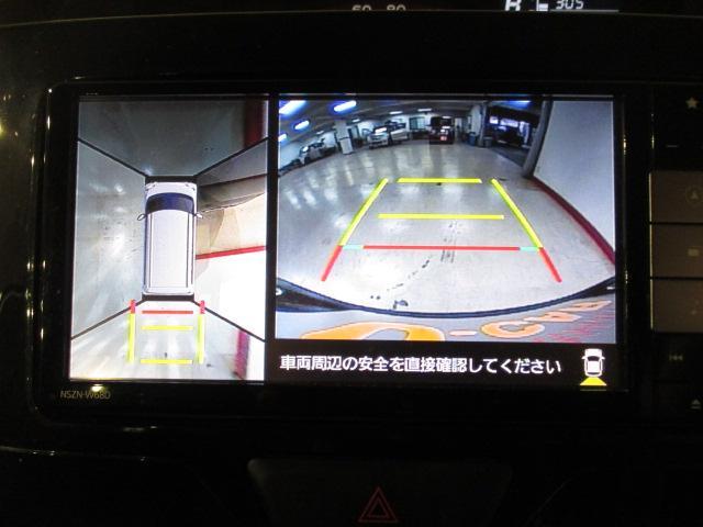 XリミテッドSAIII ダイハツ認定U-CAR 純正フルセグメモリーナビ・パノラマモニター・両側電動スライドドア・スマートキー・プッシュスタートボタン(32枚目)