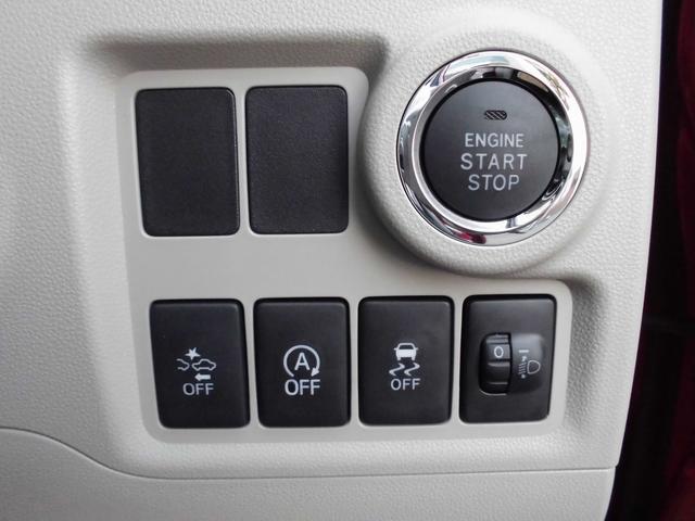 「トヨタ」「パッソ」「コンパクトカー」「大阪府」の中古車11