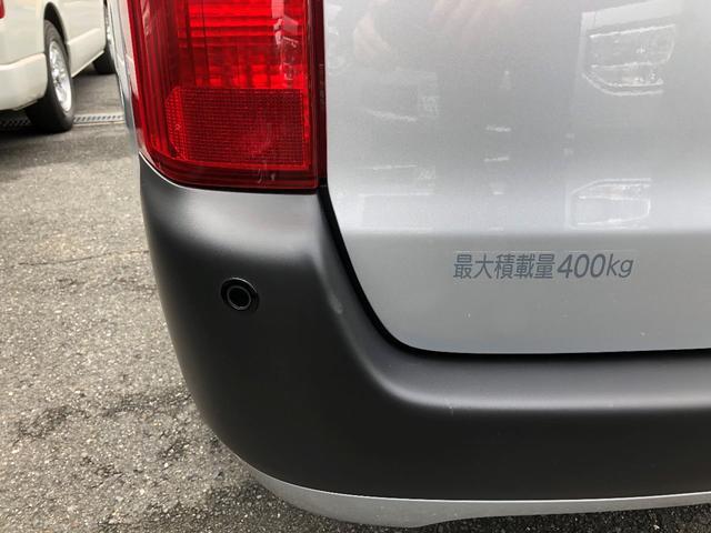 UL-X 4WD トヨタセーフティセンス(5枚目)