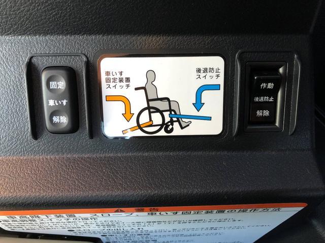 X 車椅子仕様タイプI SDナビTV 左Pスライド(11枚目)