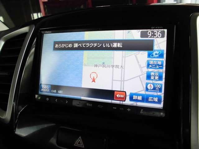S HDDナビ キーレス 片側電動スライドドア 15AW(7枚目)