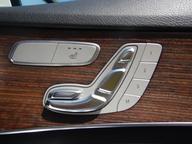 C200アバンギャルド レザーエクスクルーシブP ヘッドアップディスプレイ 1オナ 禁煙車(12枚目)