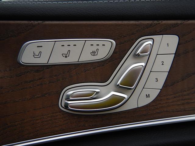 E450 4マチック エクスクルーシブ エクスクルーシブパッケージ パノラミックスライディングルーフ シートヒーター&ベンチレーション 禁煙車(12枚目)