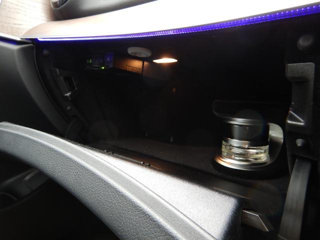 E450 4マチック エクスクルーシブ エクスクルーシブパッケージ パノラミックスライディングルーフ シートヒーター&ベンチレーション 禁煙車(14枚目)