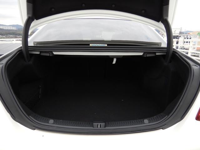 E450 4マチック エクスクルーシブ エクスクルーシブパッケージ パノラミックスライディングルーフ シートヒーター&ベンチレーション 禁煙車(17枚目)