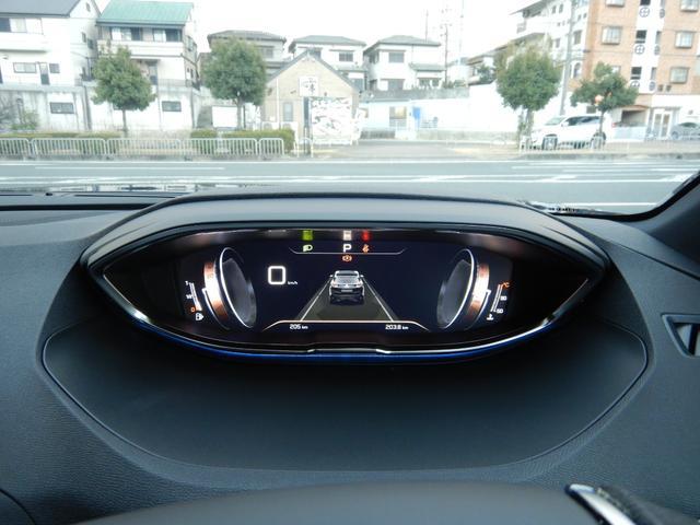 GTライン ブルーHDi パノラミックサンルーフ AppleCarplay/AndroidAuto対応タッチスクリーン 純正フロアマット 禁煙車(9枚目)