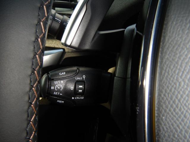 GTライン ブルーHDi パノラミックサンルーフ AppleCarplay/AndroidAuto対応タッチスクリーン 純正フロアマット 禁煙車(11枚目)