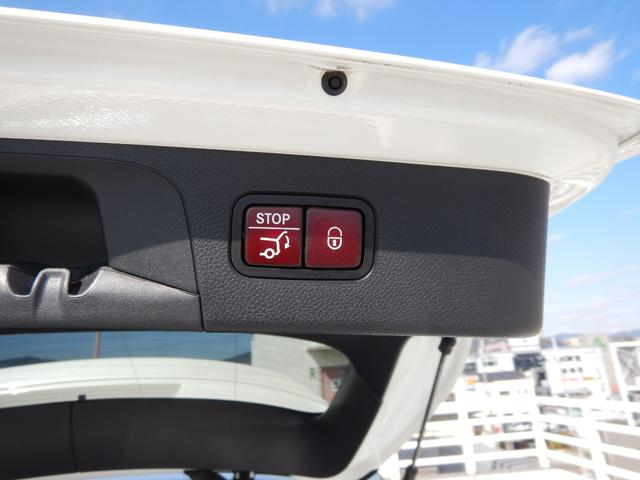 GLC63 S 4マチック+ AMGパフォーマンスパッケージ&コンフォートパッケージ AMGフロアマットプレミアム ドライブレコーダー 1オーナー 禁煙車(18枚目)