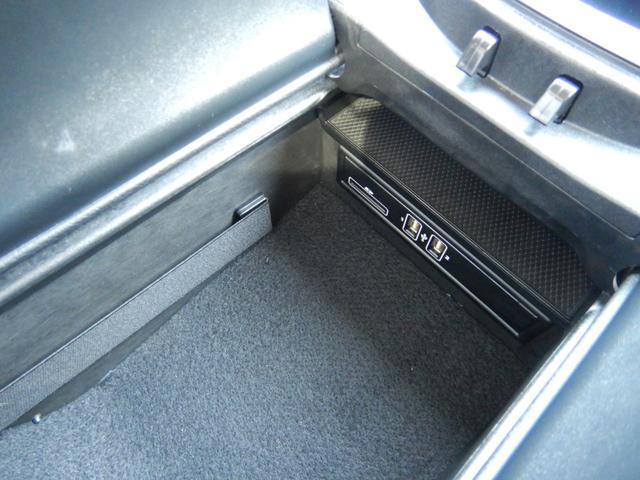 C180 ステーションワゴン ローレウスエディション レーダーセーフティパッケージ パノラミックスライディングルーフ 1オーナー車(15枚目)