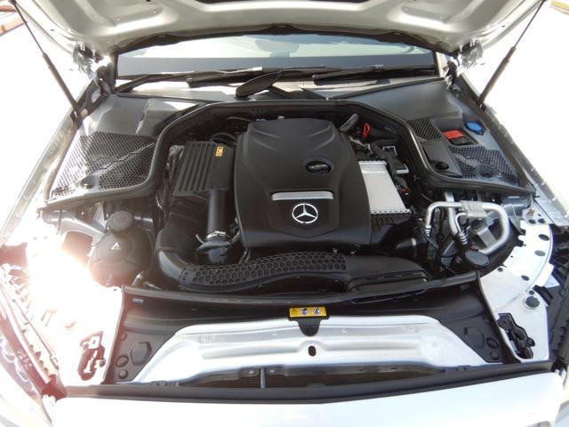 C180 ステーションワゴン ローレウスエディション レーダーセーフティパッケージ パノラミックスライディングルーフ 1オーナー車(25枚目)