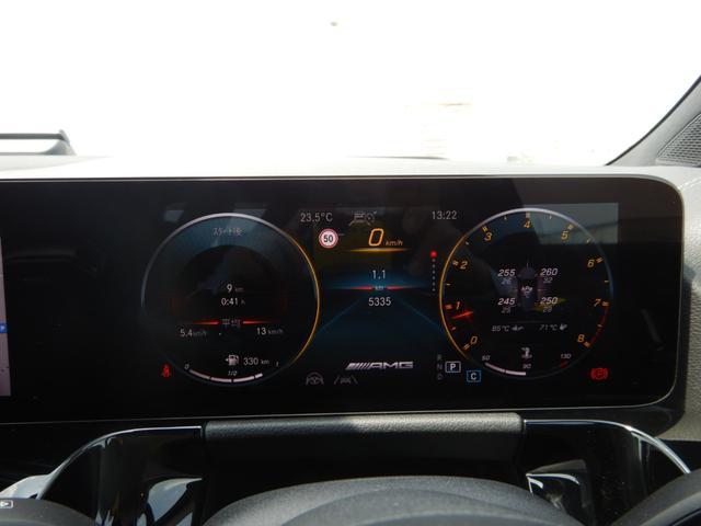 GLA45 S 4マチック+ AMGエクスクルーシブ&アドバンスドパッケージ パノラミックスライディングルーフ ヘッドアップディスプレイ 1オーナー 禁煙車(8枚目)