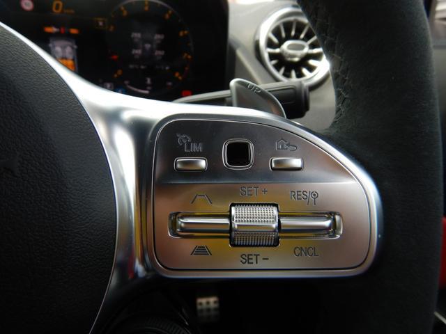 GLA45 S 4マチック+ AMGエクスクルーシブ&アドバンスドパッケージ パノラミックスライディングルーフ ヘッドアップディスプレイ 1オーナー 禁煙車(10枚目)