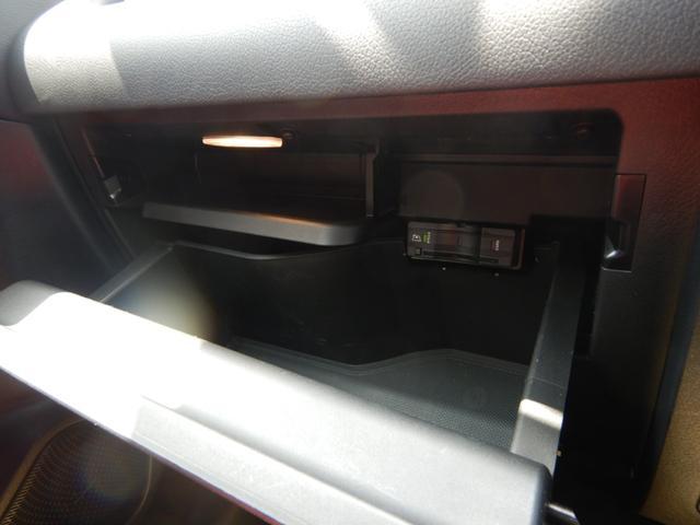 GLA45 S 4マチック+ AMGエクスクルーシブ&アドバンスドパッケージ パノラミックスライディングルーフ ヘッドアップディスプレイ 1オーナー 禁煙車(14枚目)