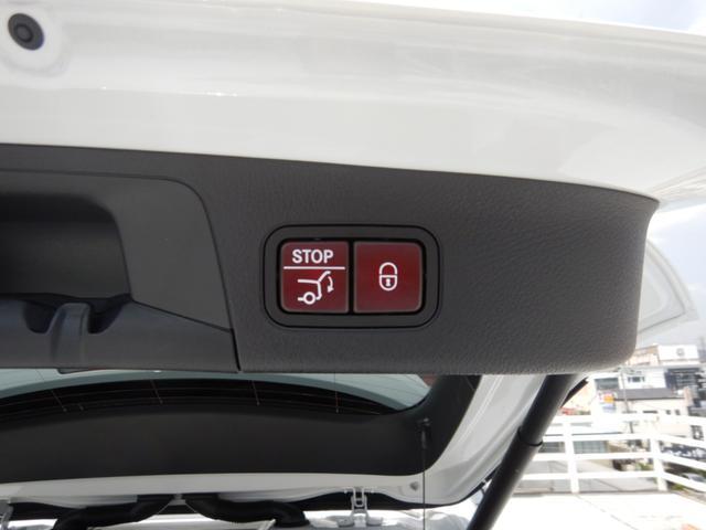 GLA45 S 4マチック+ AMGエクスクルーシブ&アドバンスドパッケージ パノラミックスライディングルーフ ヘッドアップディスプレイ 1オーナー 禁煙車(18枚目)