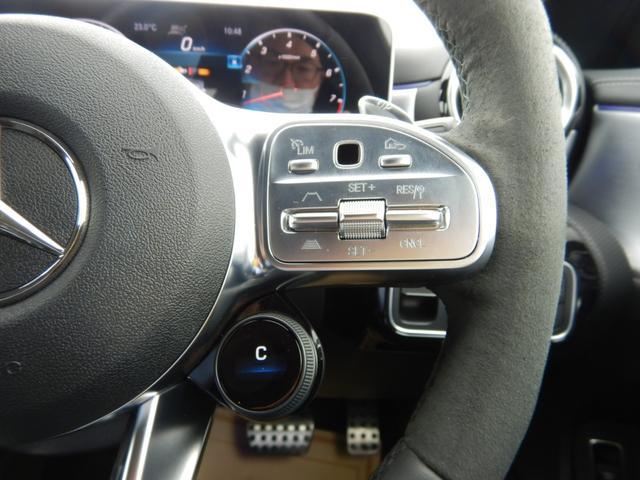 CLA45 S 4マチック+ AMGパフォーマンス&アドバンストパッケージ パノラミックスライディングルーフ ヘッドアップディスプレイ 1オーナー 禁煙車(11枚目)