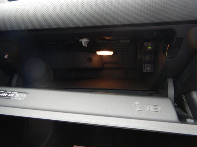 CLA45 S 4マチック+ AMGパフォーマンス&アドバンストパッケージ パノラミックスライディングルーフ ヘッドアップディスプレイ 1オーナー 禁煙車(14枚目)