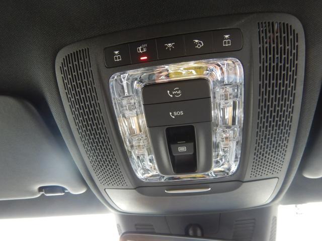 CLA45 S 4マチック+ AMGパフォーマンス&アドバンストパッケージ パノラミックスライディングルーフ ヘッドアップディスプレイ 1オーナー 禁煙車(15枚目)