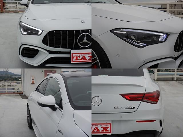 CLA45 S 4マチック+ AMGパフォーマンス&アドバンストパッケージ パノラミックスライディングルーフ ヘッドアップディスプレイ 1オーナー 禁煙車(23枚目)