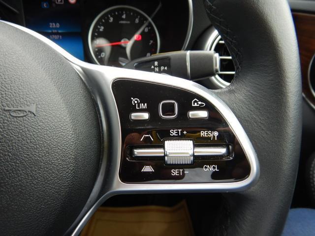 C200ステーションワゴン アバンギャルド マイナーチェンジ後モデル レーダーセーフティパッケージ 1オーナー 禁煙車(5枚目)