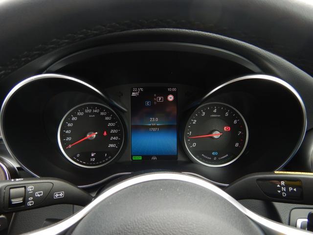 C200ステーションワゴン アバンギャルド マイナーチェンジ後モデル レーダーセーフティパッケージ 1オーナー 禁煙車(9枚目)