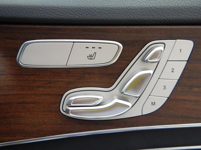 C200ステーションワゴン アバンギャルド マイナーチェンジ後モデル レーダーセーフティパッケージ 1オーナー 禁煙車(11枚目)