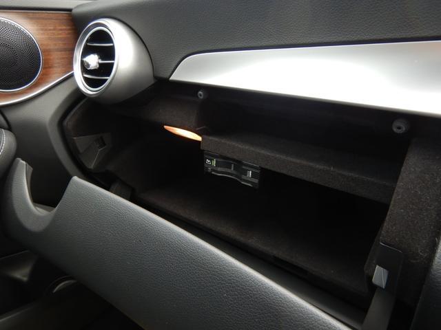 C200ステーションワゴン アバンギャルド マイナーチェンジ後モデル レーダーセーフティパッケージ 1オーナー 禁煙車(14枚目)
