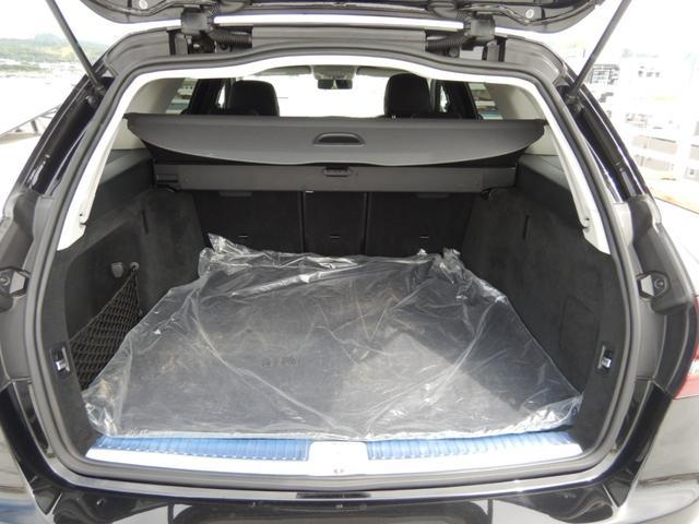 C200ステーションワゴン アバンギャルド マイナーチェンジ後モデル レーダーセーフティパッケージ 1オーナー 禁煙車(16枚目)