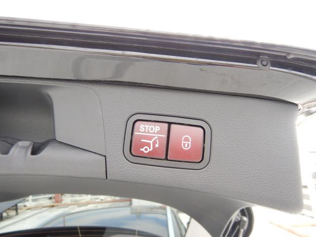 C200ステーションワゴン アバンギャルド マイナーチェンジ後モデル レーダーセーフティパッケージ 1オーナー 禁煙車(17枚目)