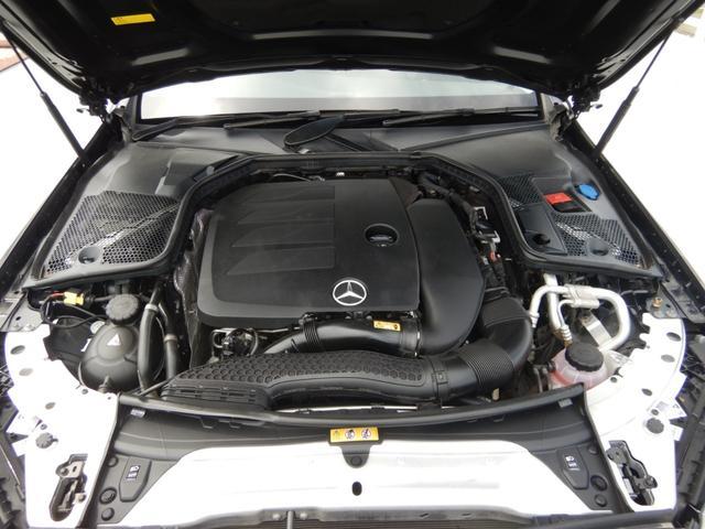 C200ステーションワゴン アバンギャルド マイナーチェンジ後モデル レーダーセーフティパッケージ 1オーナー 禁煙車(24枚目)