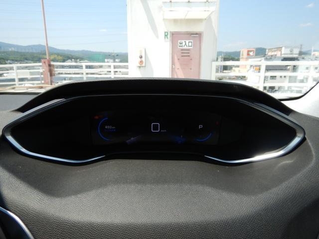 ロードトリップ ブルーHDi アダプティブクルーズコントロール ブラインドスポットモニター 専用純正フロアマット 登録済未使用車(9枚目)