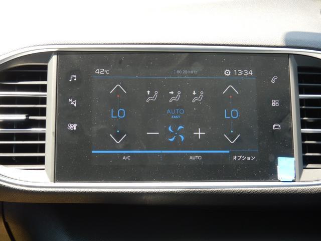 ロードトリップ ブルーHDi アダプティブクルーズコントロール ブラインドスポットモニター 専用純正フロアマット 登録済未使用車(10枚目)