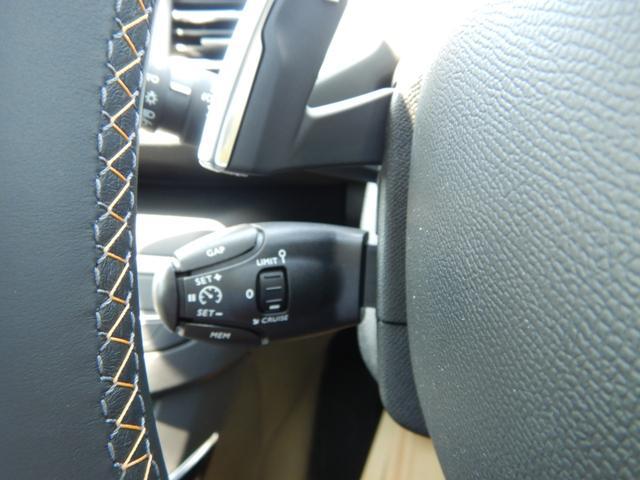 ロードトリップ ブルーHDi アダプティブクルーズコントロール ブラインドスポットモニター 専用純正フロアマット 登録済未使用車(11枚目)
