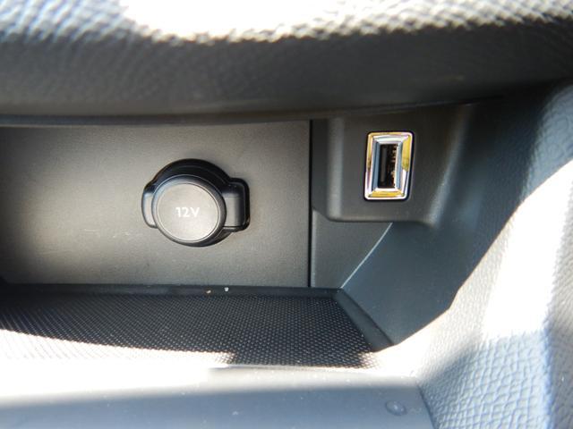 ロードトリップ ブルーHDi アダプティブクルーズコントロール ブラインドスポットモニター 専用純正フロアマット 登録済未使用車(12枚目)