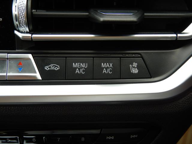 M3セダン コンペティション シートベンチレーション パーキングアシストプラス ヘッドアップディスプレイ 1オーナー 禁煙車(4枚目)
