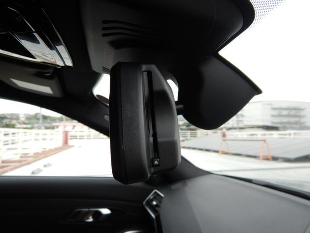 M3セダン コンペティション シートベンチレーション パーキングアシストプラス ヘッドアップディスプレイ 1オーナー 禁煙車(15枚目)