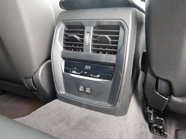 M3セダン コンペティション シートベンチレーション パーキングアシストプラス ヘッドアップディスプレイ 1オーナー 禁煙車(17枚目)