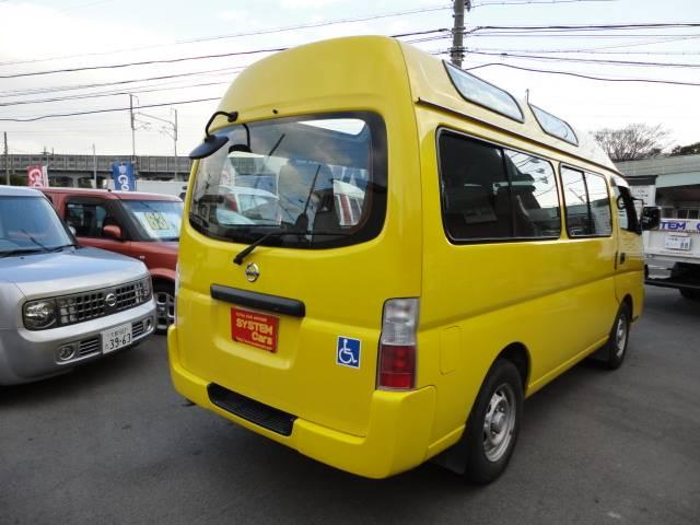 日産 キャラバンバス 車いす移動車 福祉車両 チェアキャブ