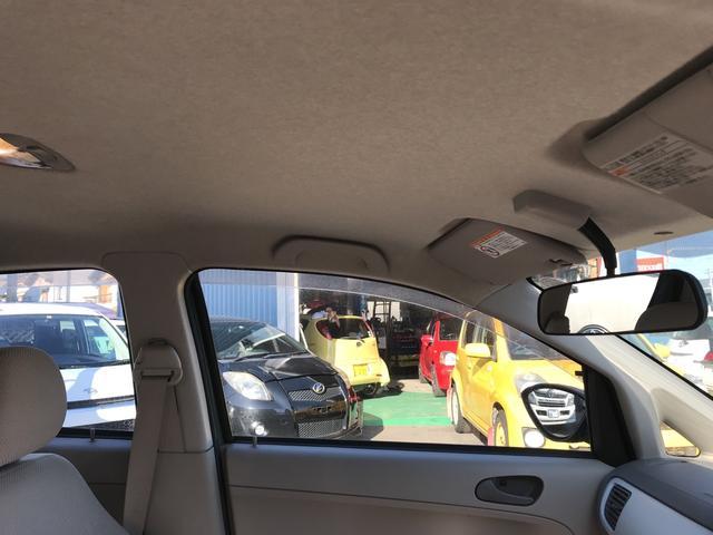 「スバル」「R2」「軽自動車」「京都府」の中古車19
