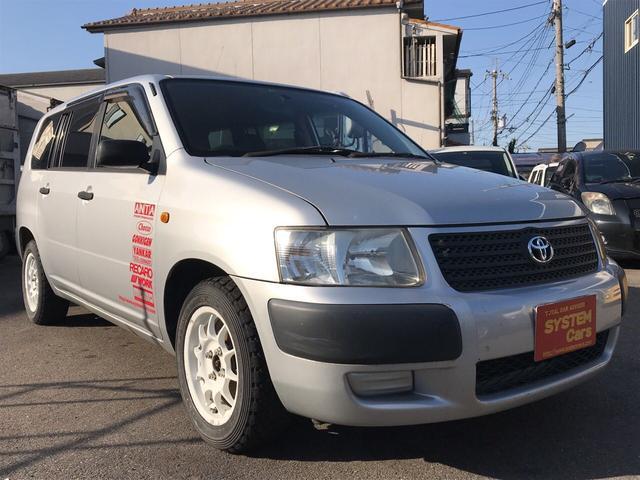 「トヨタ」「サクシードバン」「ステーションワゴン」「京都府」の中古車3