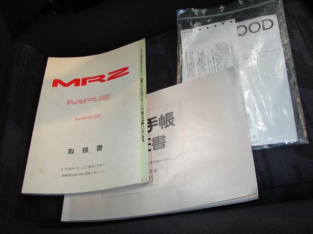 GT-STバールーフIII型モデル禁煙車保証付(20枚目)