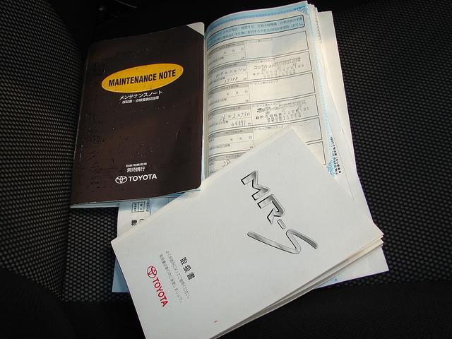 Sエディション後期モデル禁煙車保証付(17枚目)