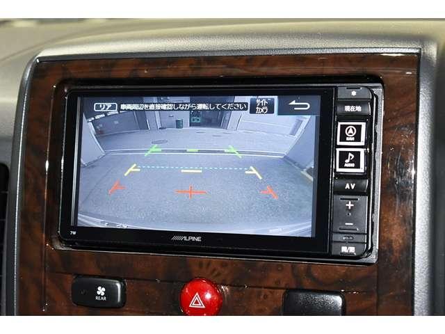 シャモニー ワンオーナー 三菱認定U-CARダイヤモンド保証 フルセグメモリーナビ フロントサイドバックカメラ ドラレコ ETC 木目調パネル ウッド本革コンビステアリング パワーシート シートヒーター(3枚目)