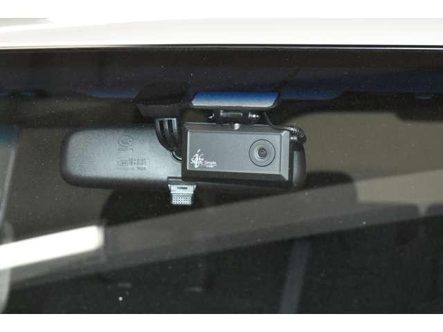 シャモニー ワンオーナー 三菱認定U-CARダイヤモンド保証 フルセグメモリーナビ フロントサイドバックカメラ ドラレコ ETC 木目調パネル ウッド本革コンビステアリング パワーシート シートヒーター(4枚目)