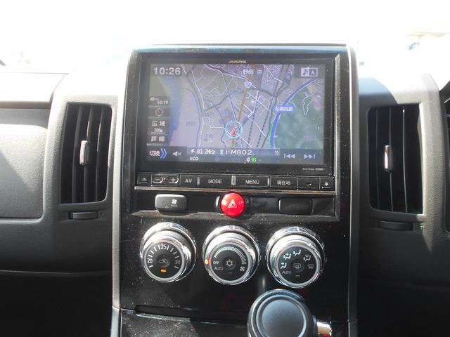 Gパワーパッケージ 9インチナビ 後席モニター 三菱認定U-CAR保証(26枚目)
