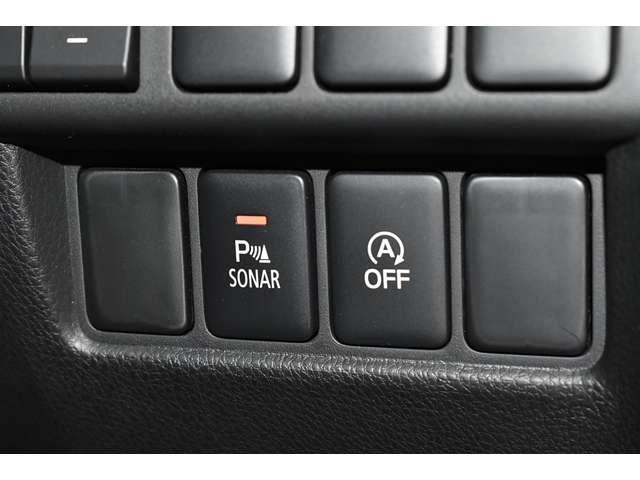 G ワンオーナー 後側方車両検知システム レーダークルーズコントロール フルセグメモリーナビ バックカメラ LEDヘッドライト 禁煙車(7枚目)