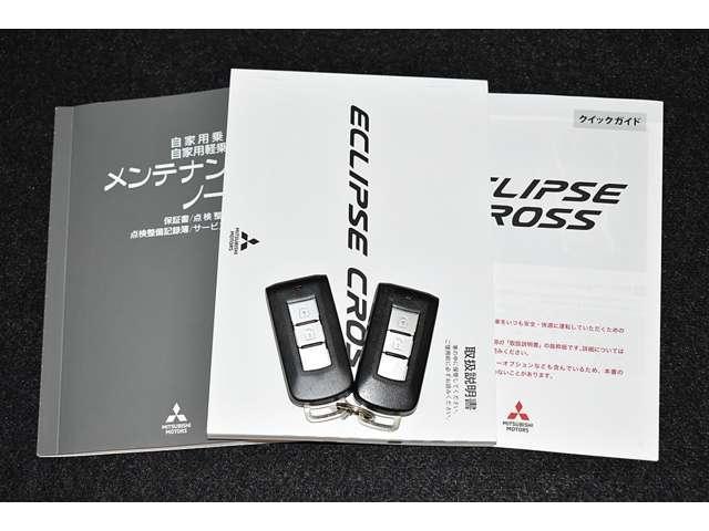 G ワンオーナー 後側方車両検知システム レーダークルーズコントロール フルセグメモリーナビ バックカメラ LEDヘッドライト 禁煙車(20枚目)